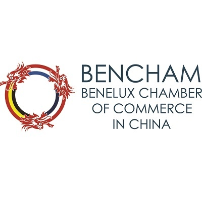 benelux chamber of commerce shanghai china logo 400