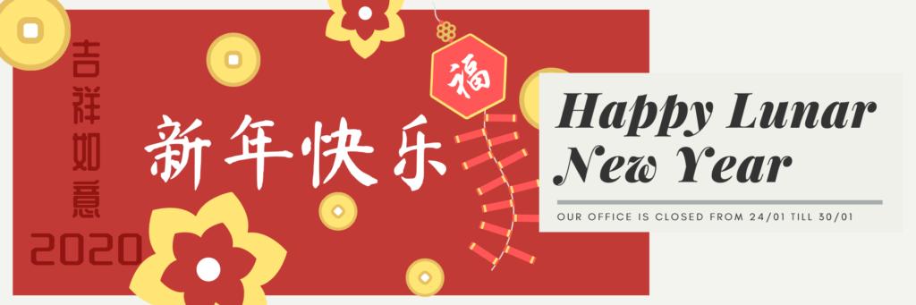 Chinese New Year 2020 Lunar wish