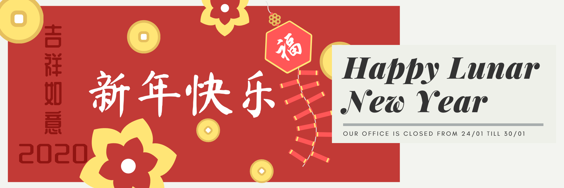 Chinese New Year 2020 Lunar wish