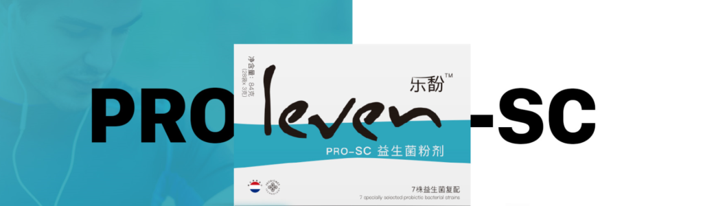 blue and white probiotics poster leven man with earplugs background