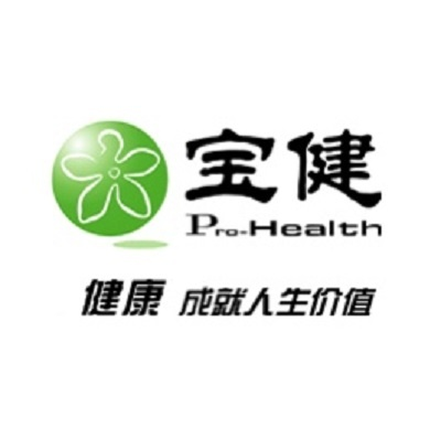 pro health logo 400 green flower