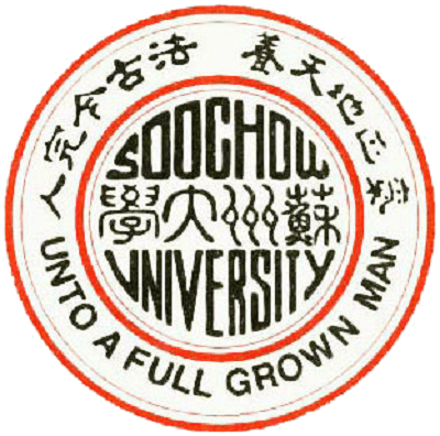 university of suzhou china logo